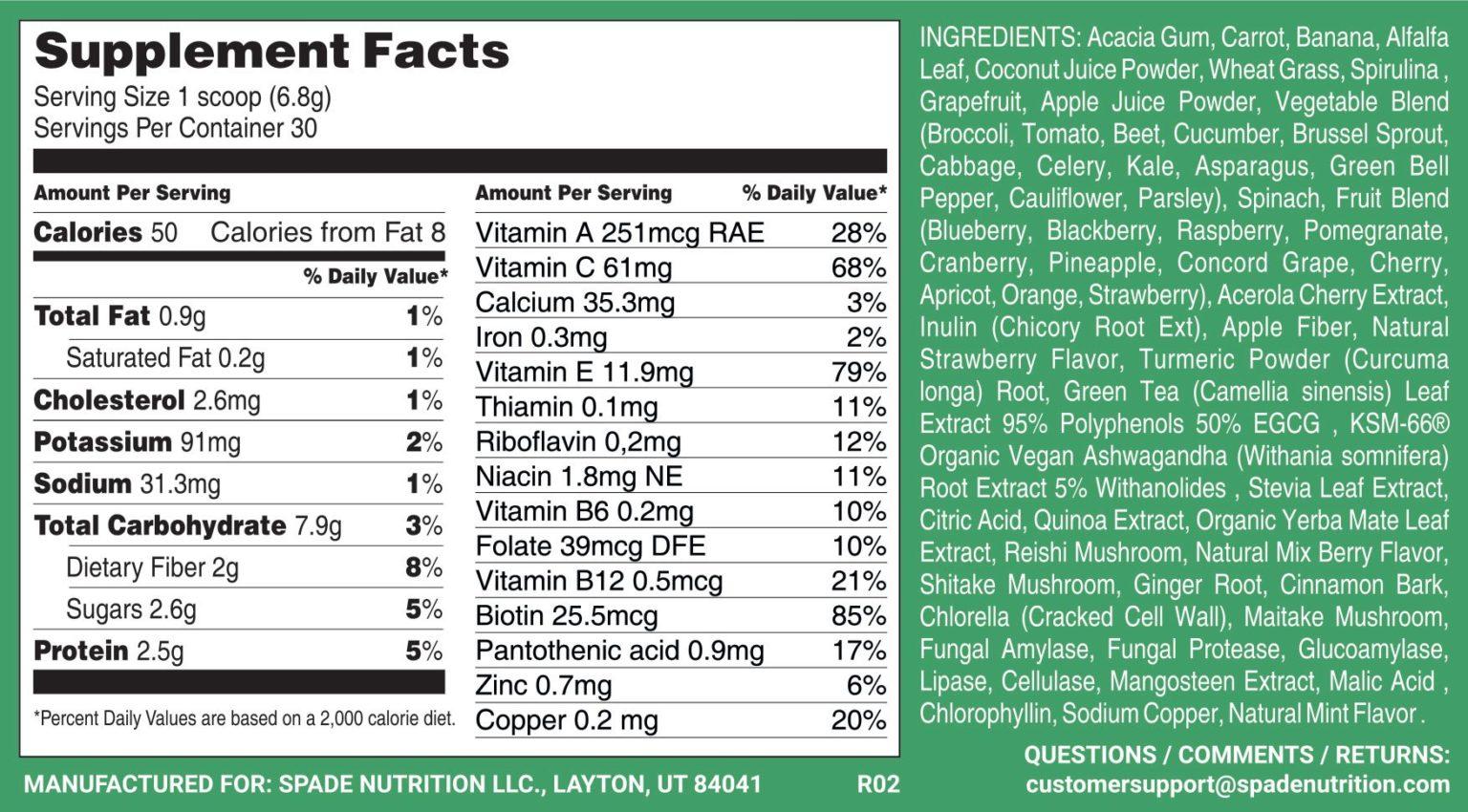 Spade Nutrition label